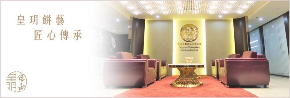 Imperial Enterprises Holdings Limited's banner