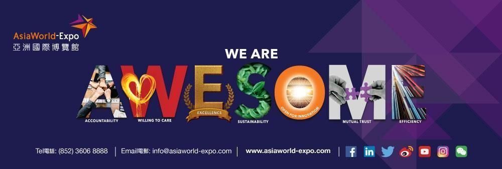 AsiaWorld-Expo Management Limited's banner