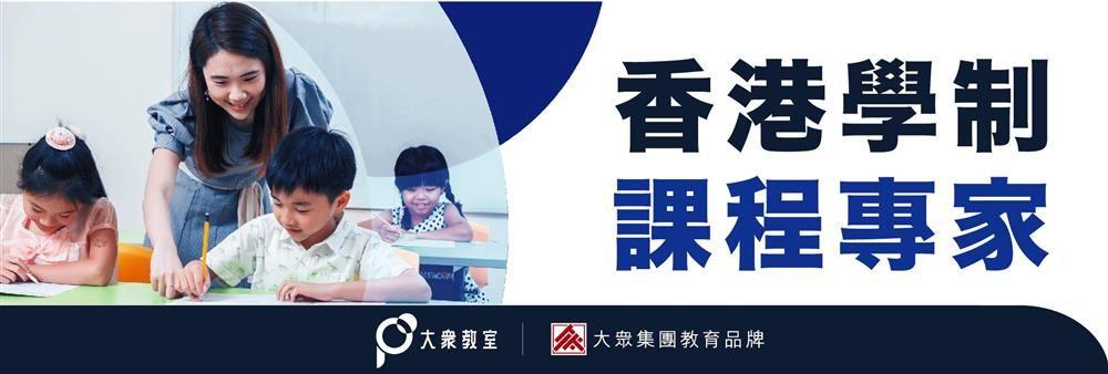 EduSmart Company Limited (A member of Popular Holdings Ltd)'s banner