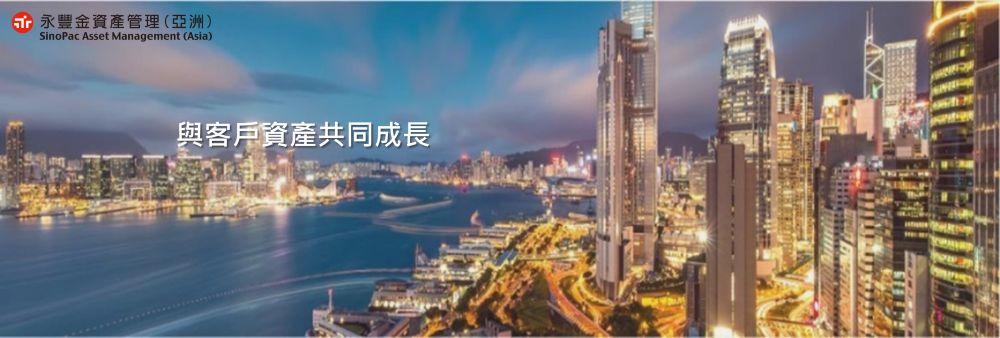 SinoPac Asset Management (Asia) Limited's banner