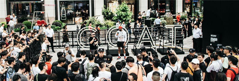 GOAT Group HK Limited's banner