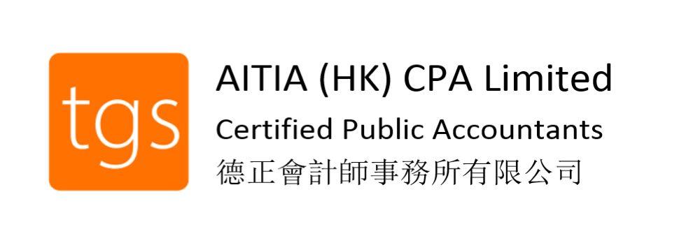 Aitia (HK) CPA Limited's banner