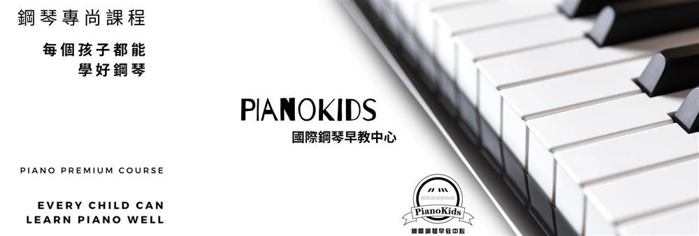 PianoKids Limited's banner