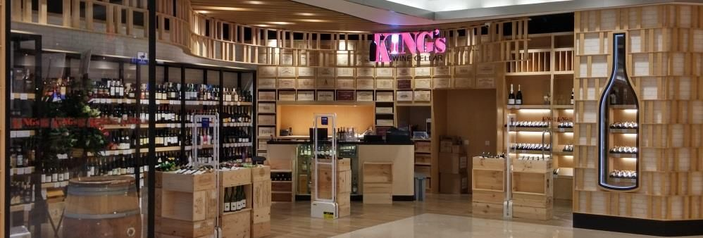 King's Wine Cellar (HK) Limited's banner
