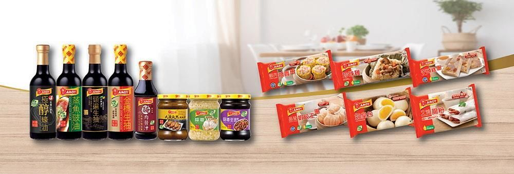 Amoy Food Ltd's banner