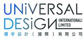 Universal Design (International) Limited's logo