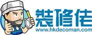 HK Decoman Technology Limited's logo