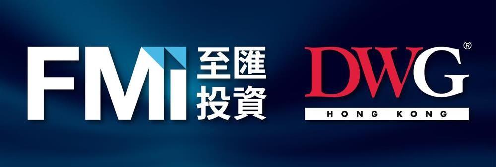 DWG Hong Kong Limited's banner