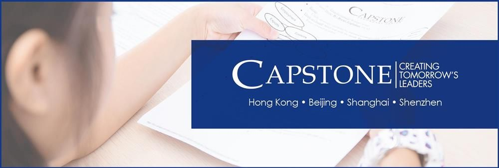 Capstone Educational Group Limited's banner
