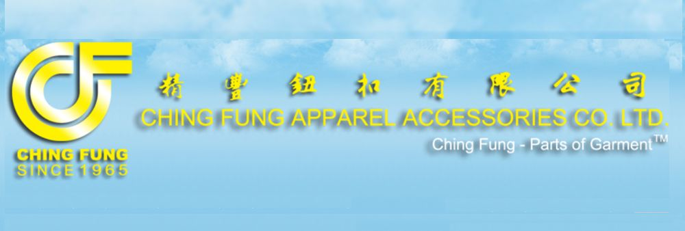 Ching Fung Apparel Accessories Co Ltd's banner