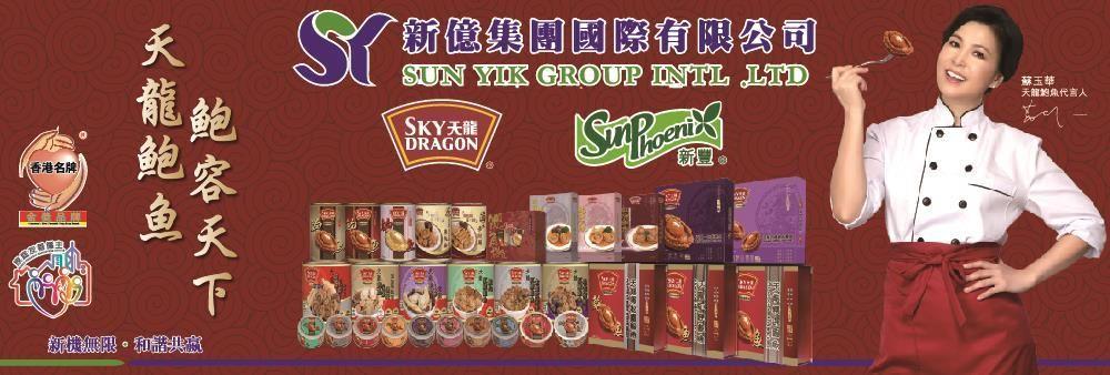 Sun Yik Food Limited's banner