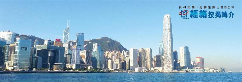 mReferral Corporation (HK) Ltd   經絡集團(香港)有限公司's banner
