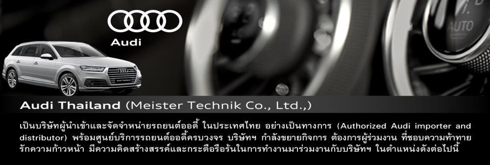 MEISTER TECHNIK CO., LTD.'s banner
