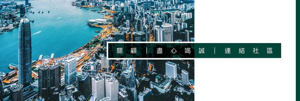 裕民建築有限公司's banner