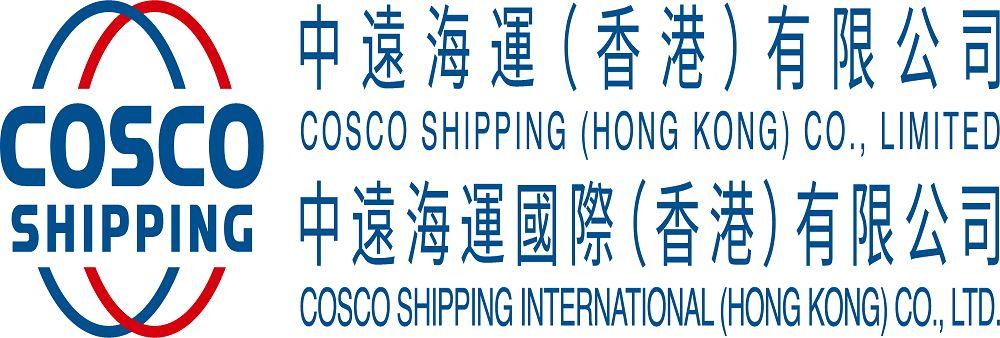 COSCO SHIPPING International (Hong Kong) Co., Ltd's banner
