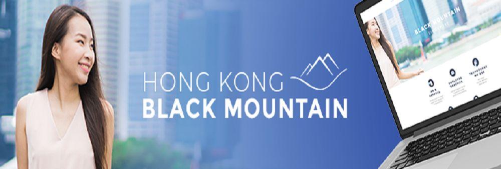 Black Mountain (HK) Ltd's banner