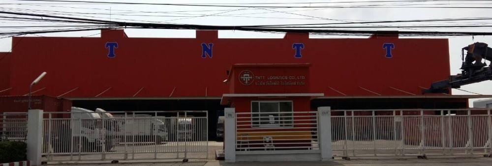 TNTT LOGISTICS CO., LTD.'s banner