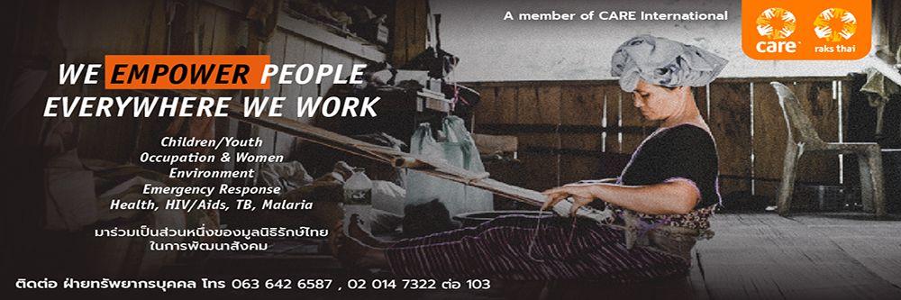 Raks Thai Foundation's banner