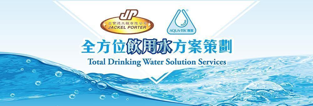 Jackel Porter Engineering Limited's banner