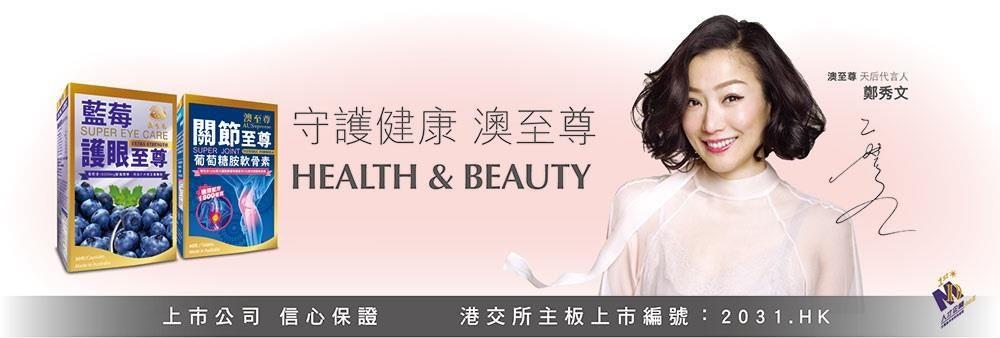 Truth & Faith International Limited's banner
