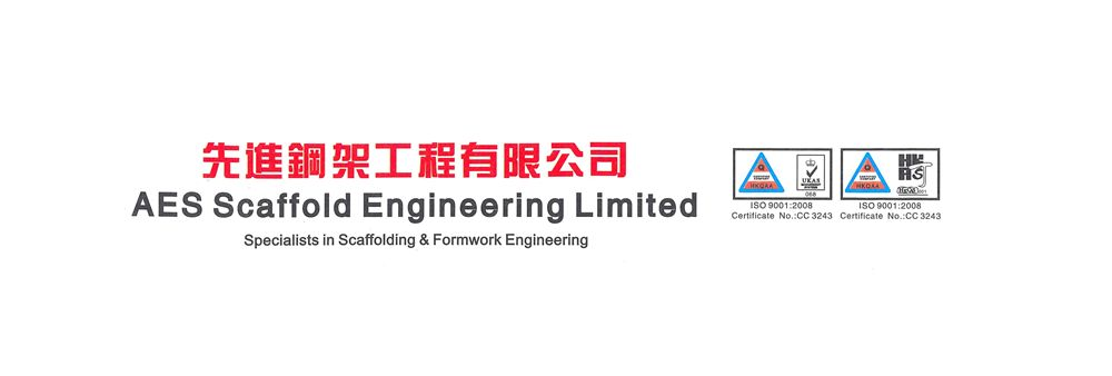 AES Scaffold Engineering Limited's banner