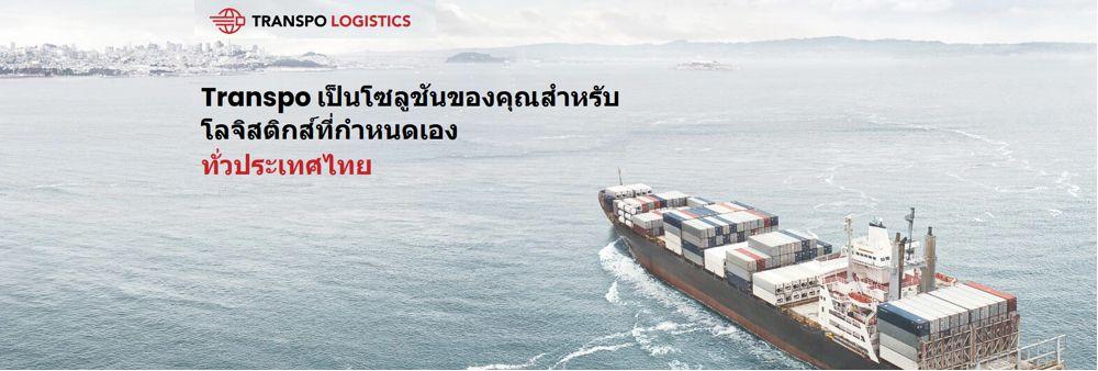 Transpo International Ltd.'s banner