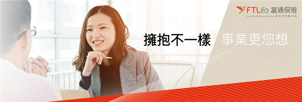 FTLife Insurance Company Limited's banner