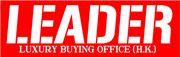 Leader Trade Limited's logo