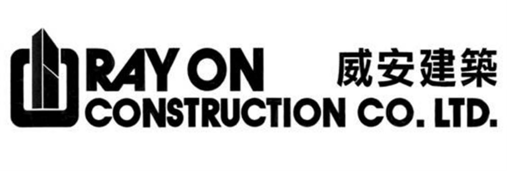 Ray On Construction Company Limited's banner