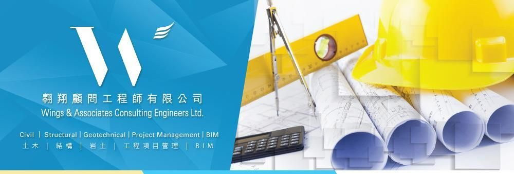 Wings & Associates Consulting Engineers Limited's banner