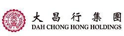 Dah Chong Hong Holdings Limited