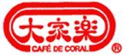 Café de Coral Holdings Limited's logo