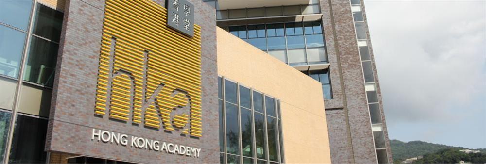 Hong Kong Academy's banner