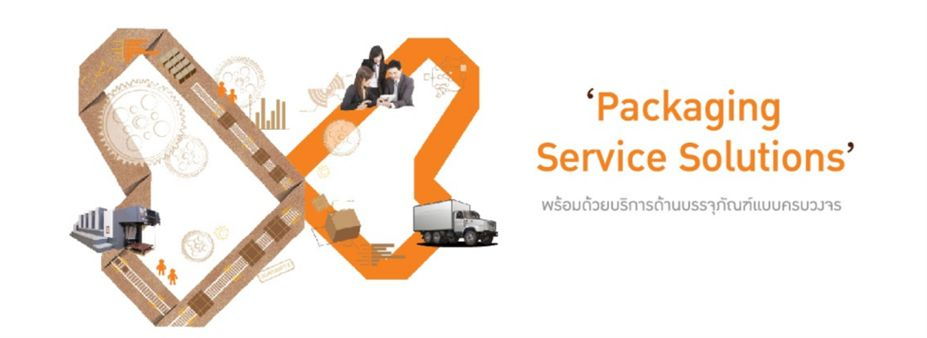 Thai Packaging Industry Public Company Limited's banner