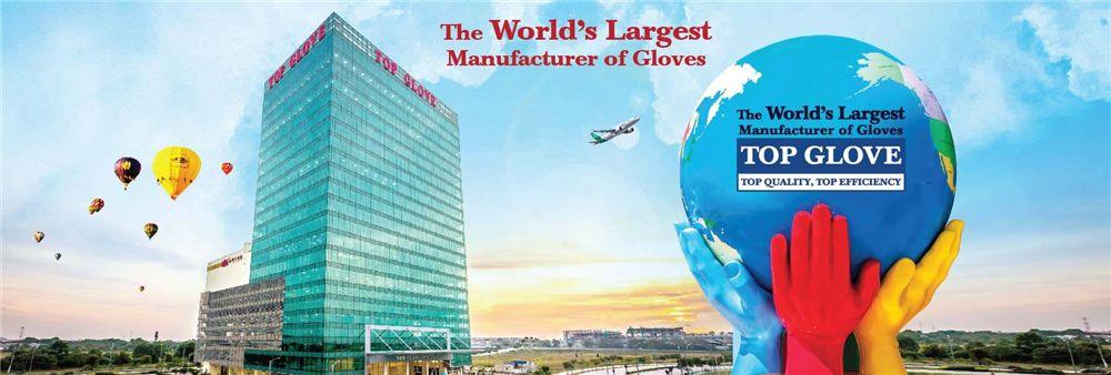 Top Glove Technology (Thailand) Co., Ltd.'s banner