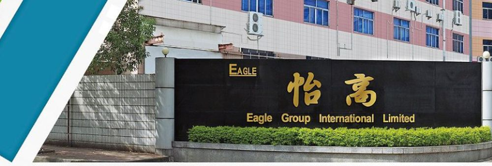 Eagle Plastic Development Co Ltd's banner