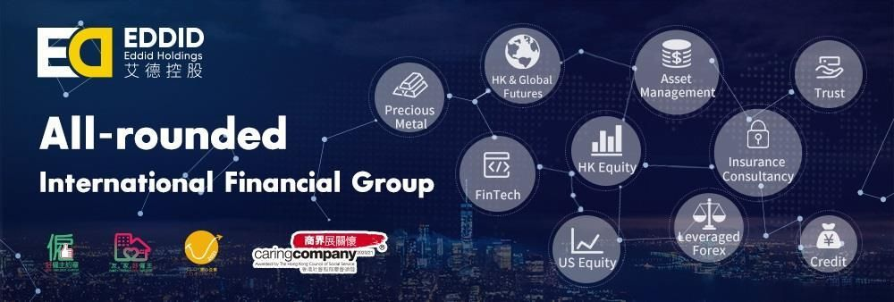 Eddid Securities & Futures Limited's banner