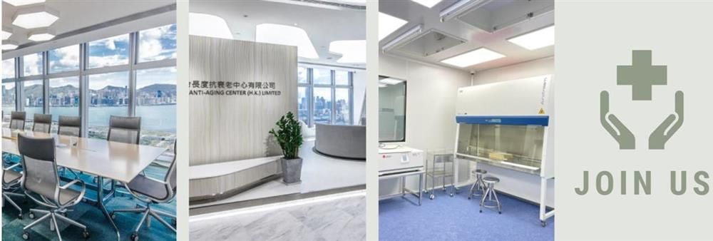 Life Length Anti-Aging Center (H.K.) Limited's banner
