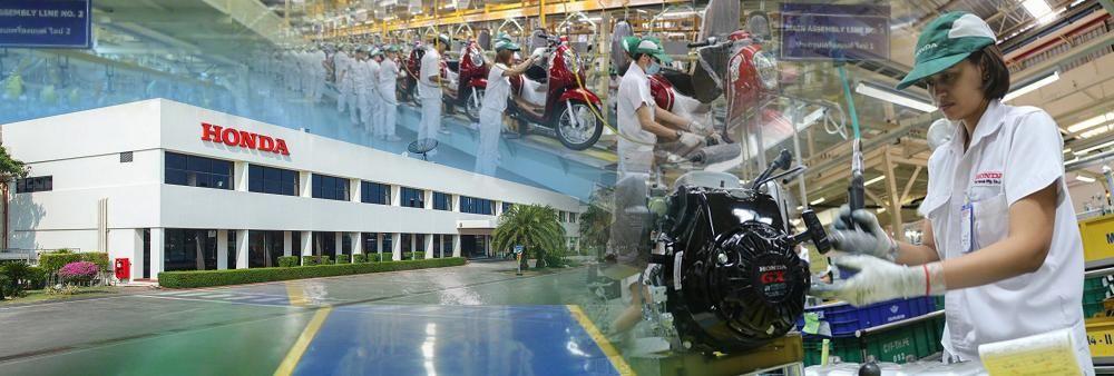 Thai Honda Manufacturing Co., Ltd.'s banner