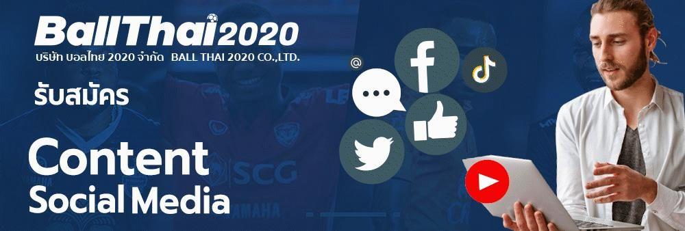 Ball Thai 2020 Co., Ltd.'s banner