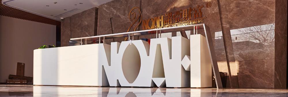 Noah International (Hong Kong) Limited's banner