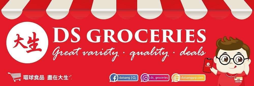 Dai Sang Group International Limited's banner