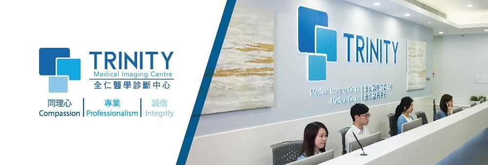 Trinity Medical Imaging Centre's banner