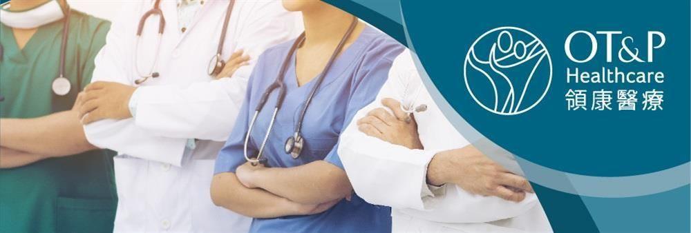 OT&P Healthcare's banner