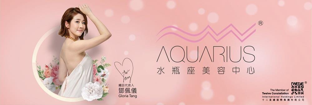 Aquarius Beauty Care & Healthy Trim Centre's banner