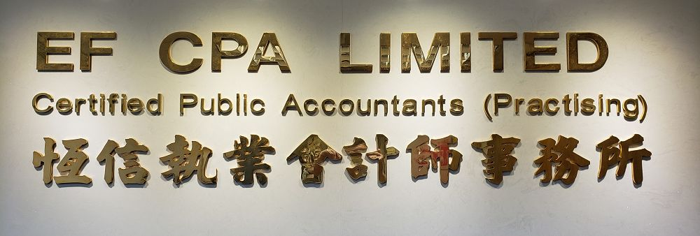 EF CPA Limited's banner