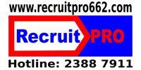 RecruitPRO Consultancy Hong Kong Limited