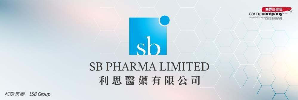 SB Pharma Limited's banner