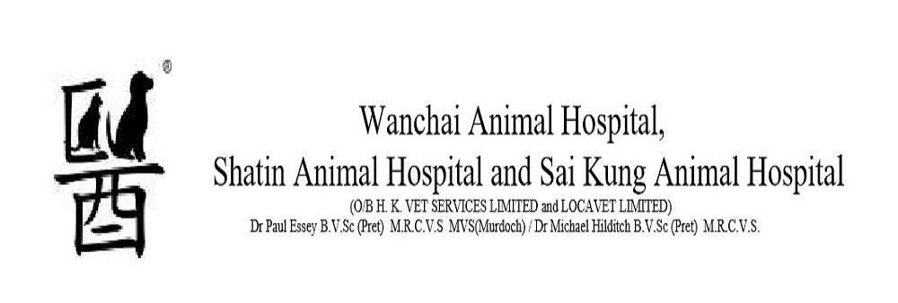 H. K. Vet Services Ltd's banner