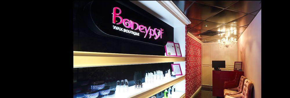 Honeypot Beauty (HK) Limited's banner